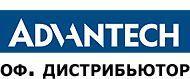Официальный дистрибьютор Advantech в России